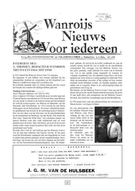 Jubileum uitgave - 19 mei